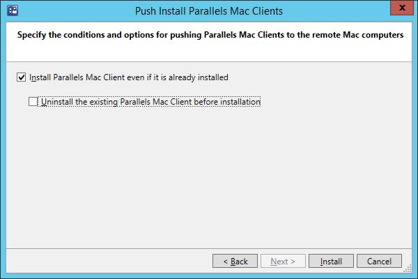 2017-02-01-00_05_01-push-install-parallels-mac-clients